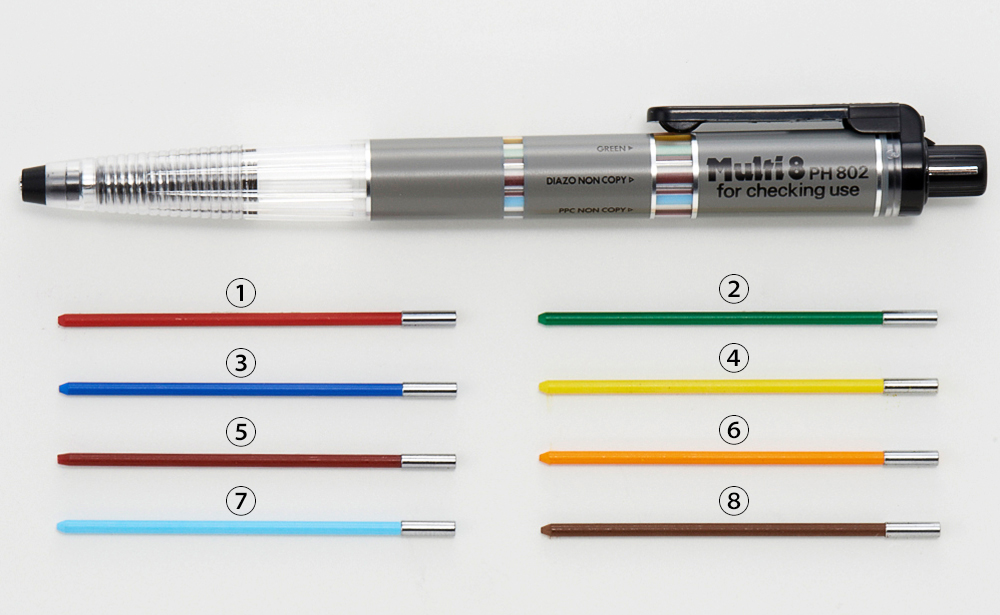 http://www.pentel.co.jp/products/automaticpencils/multi8supermulti8/